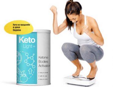Keto Light Plus напитка, отслабване, жена