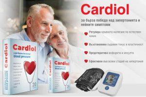 cardiol капсули, коментари и мнения