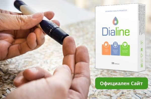 Dialine капсули официален сайт