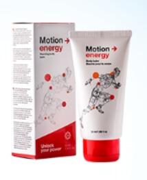 Motion Energy Crema