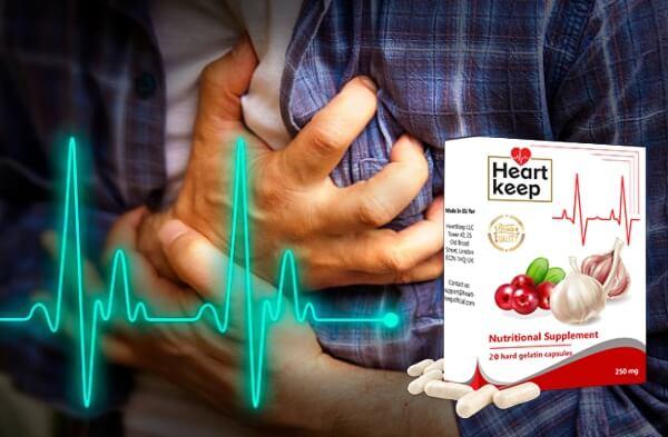 heatkeep capsules, heart beat