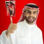 quick fit cream UAE