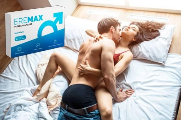 eremax pharmacy offcial website