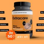extracare capsules opinions comments