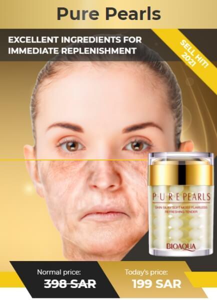 BioAqua Pure Pearls Anti-Wrinkle Cream price