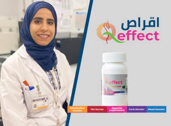 QEffect Price in Egypt