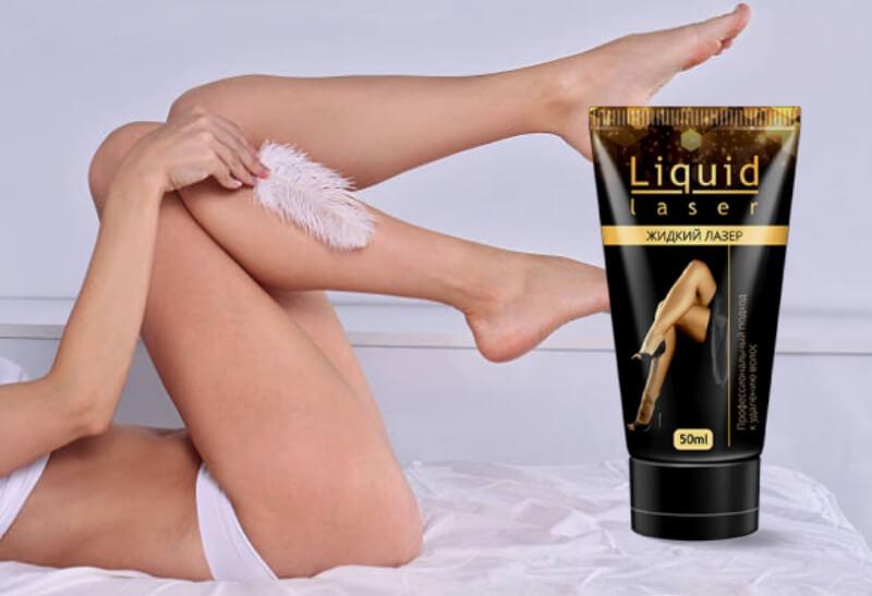 Liquid Laser cream opinions comments