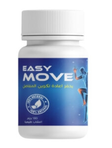 Easy Move capsules Review Egypt
