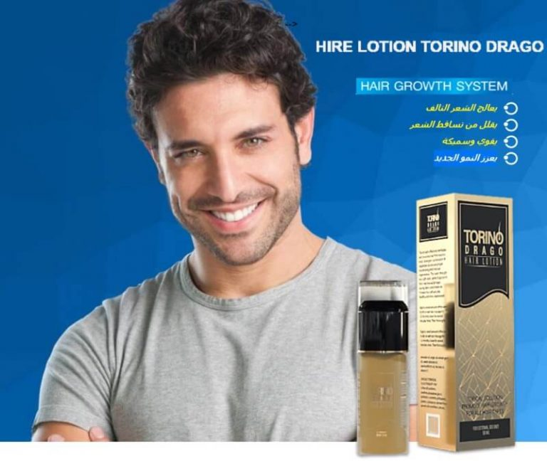 Torino Drago hair lotion opinions comments